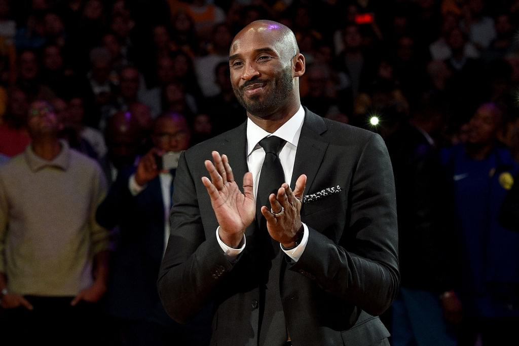 "Kobe Bryant Creates The ""Mamba Sports Academy"" In L.A."