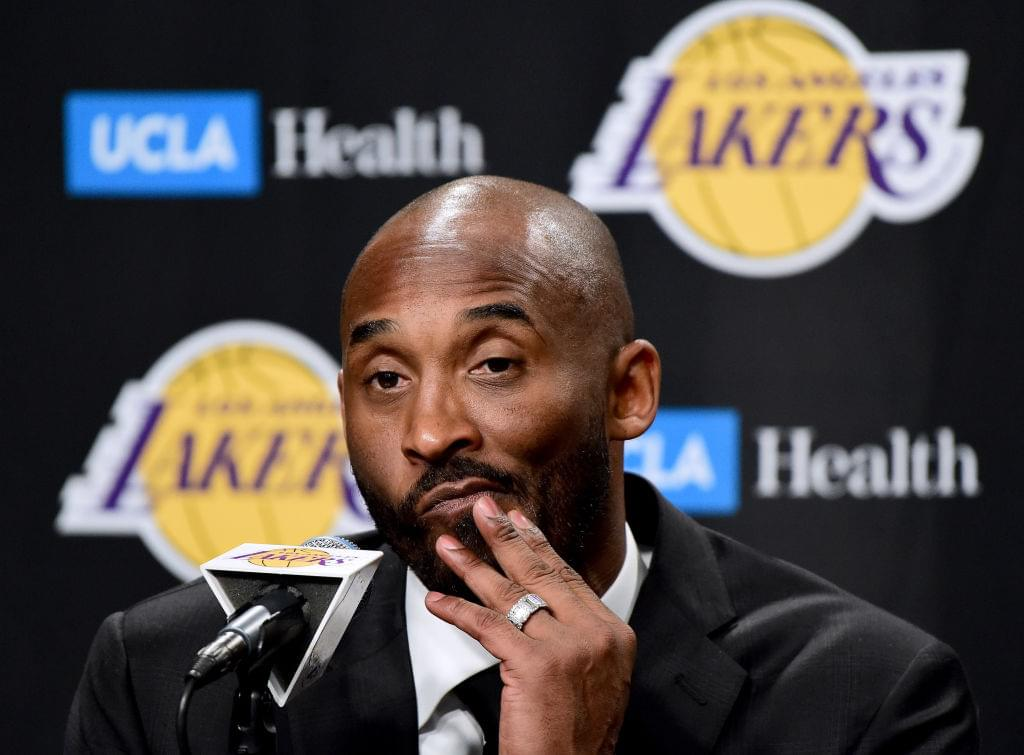 Kobe Bryant Says He'd Trade Lonzo Ball, Brandon Ingram & Kyle Kuzma for Anthony Davis